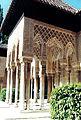 Alhambra - Cour des Lions 1.JPG