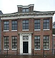 Alkmaar-Oudegracht 247.jpg