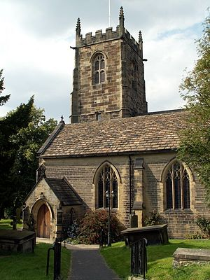 Grade II* listed buildings in South Yorkshire - Image: All Saints Church Cawthorne