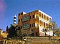 Alzaher house, Almanara.jpg