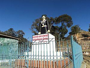 Amar Singh Thapa - Image: Amarsingh Thapa