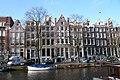 Amsterdam-singel 330-318.jpg