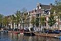 Amsterdam Prinsengracht 20.jpg