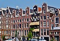 Amsterdam Prinsengracht 26.jpg