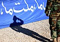 An Afghan National Army (ANA) soldier renders a salute to Gen. Bismillah Mohammadi (4250785919).jpg
