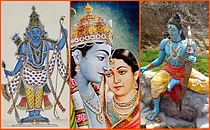 Rama is a Hindu deity, his iconography varies