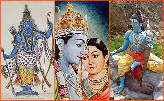 Rama - Rama is a Hindu deity, his iconography varies