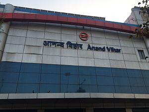 Anand Vihar metro station - Image: Anand Vihar metro station Main entrance