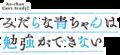 Ao-chan logo.png