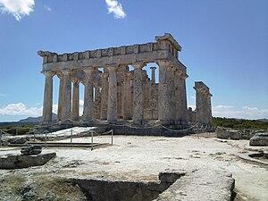 Ο ναός της Αθηνάς Αφαίας στην Αίγινα