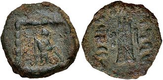 "Apollophanes - Coin of Apollophanes Soter, Khanroshthi legend: ""Maharajasa tratarasa Aplaphanasa"" (Saviour King Apollophanes)."
