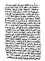 Arabic job (ch. 28, v. 1-21), 10th century (The S.S. Teacher's Edition-The Holy Bible - Plate XVIII).jpg