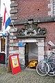 Archeologisch Museum Haarlem.jpg