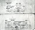 Armory elevation drawings, The Ohio State University.jpg