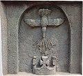 Art at Ime-Obi Ezechima wall,Onitsha 2.jpg