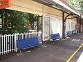 Asquith railway station seating.jpg