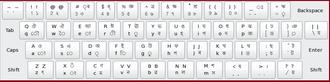 Assamese alphabet - Assamese keyboard layout (Inscript)