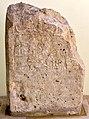 Assyrian stele from Anah, al-Anbar, Iraq. Iraq Museum.jpg