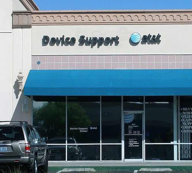 File:Attdevicesupportcenter.jpg