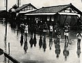 August 1925. Sakaori Kofu current district.JPG