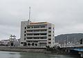 Awaji Broader-based Fire-fighting Office.JPG