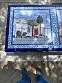 Azulejo Algámitas.jpg