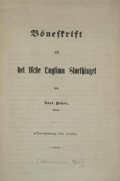 File:Böneskrift till det 16de Lagting Storthinget.djvu