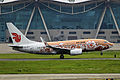 B-5214 - Air China - Boeing 737-79L(WL) - Brown Peony Livery - CKG (9760237384).jpg