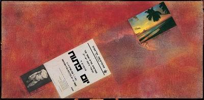 B03 0063~Lavie, Raffi, Untitled, 1983