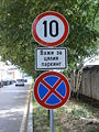 BG-road-sign-mistake.jpg