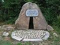 B 27 Grenz-Denkmal.JPG