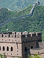 Badaling China Great-Wall-of-China-03.jpg