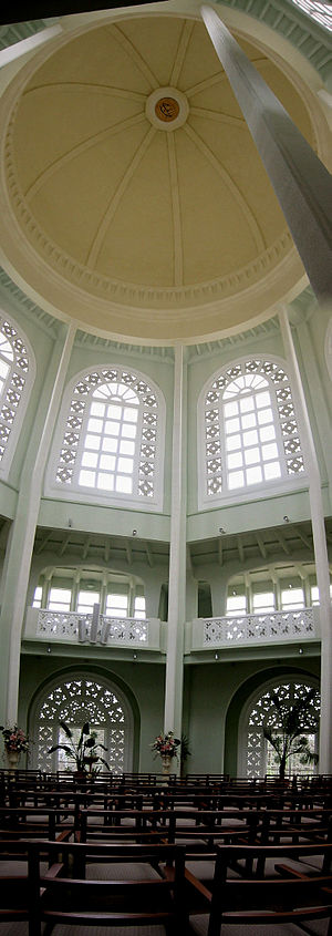 Bahá'í Faith in Australia - Interior of the Sydney Bahá'í House of Worship