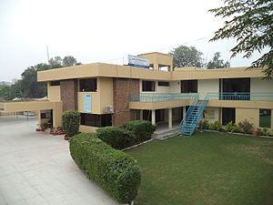Bahria Foundation College Westridge.jpg