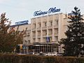 Baikal Plaza Hotel (11585601703).jpg