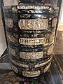 Bakul siah - wedding gift basket - China 1937 Mariette collection IMG 9886 singapore peranakan museum.jpg