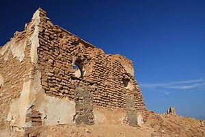 Bandar Jissah - Image: Bandar Jissah, Muscat, Oman (4324046079)