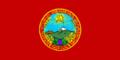 Bandera del Consejo de Comisarios del Pueblo de Alto Karabaj.png