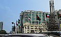 Bangladesh-Kuwait Flags (26699875662).jpg