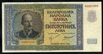 Bulgarian lev - 500 Leva banknote of 1942, Tsar Boris III