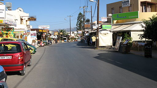 Bars on the main street