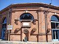 Baziège (Haute-Garonne, Fr) fontaine.JPG