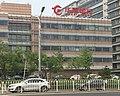 Beijing Dongcheng Chonwenmen - Zhushikou street IMG 5675 Huaxia Bank.jpg