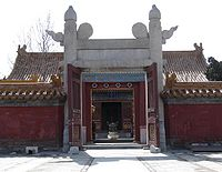 Beijing Temple of Earth pic 3.jpg