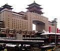 Beijingwest.jpg