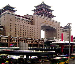 Beijing West, now the largest railway station in China