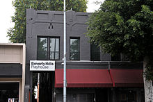 Beverly Hills Playhouse 2015.jpg
