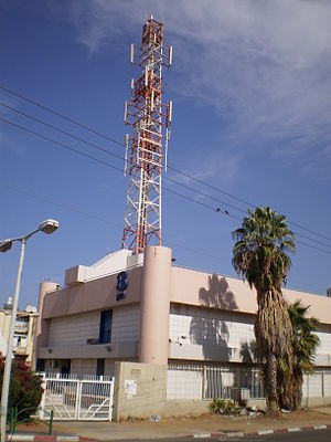 Telecommunications in Israel - A Bezeq Cellular tower and telephone exchange, located in the town of Or Yehuda.