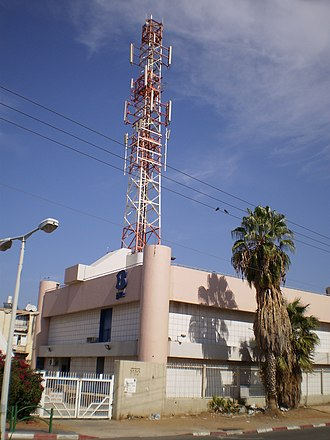 Bezeq - A Bezeq telephone exchange in Or Yehuda