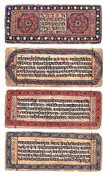 Manoscritto della Bhagavadgītā risalente al XIX secolo (Southern Asian Collection, Asian Division, Library of Congress, Washington, DC)
